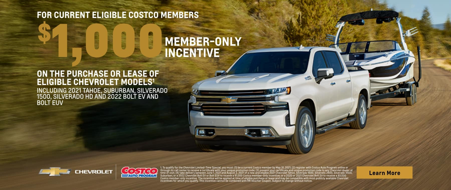 silverado 1500 offer