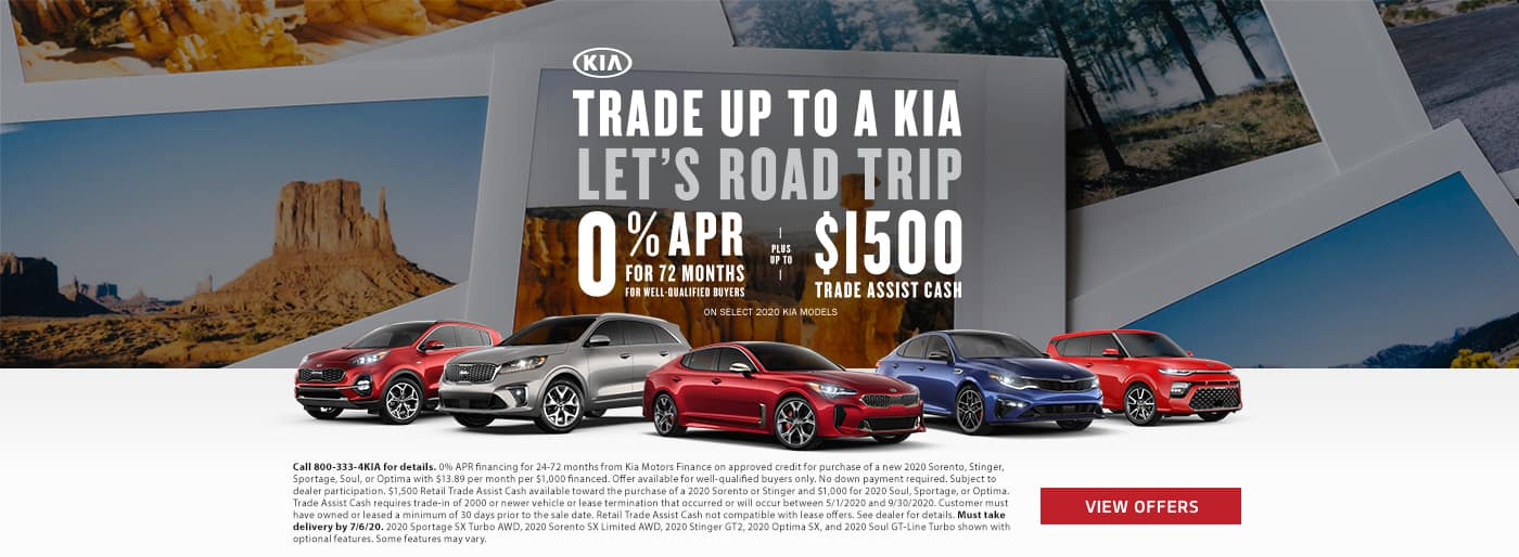 Kia-Trade-In-Assist