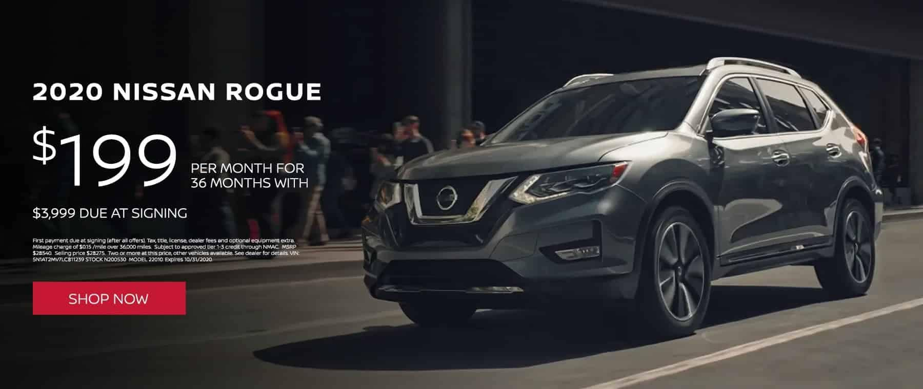 2020 Nissan Rogue $199 per month