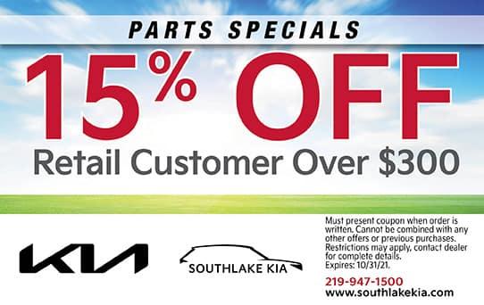 15% off $300 | Southlake Kia
