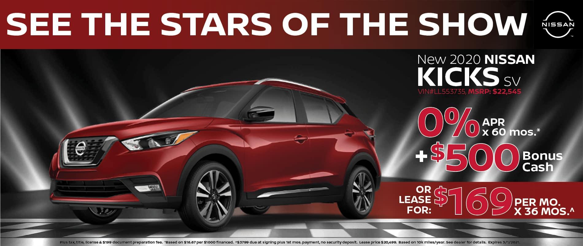 2020 Nissan Kicks Finance or Lease Offer | Merrillville, IN