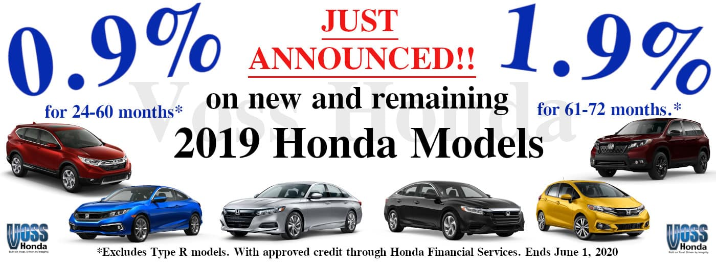 2019 Special APR available